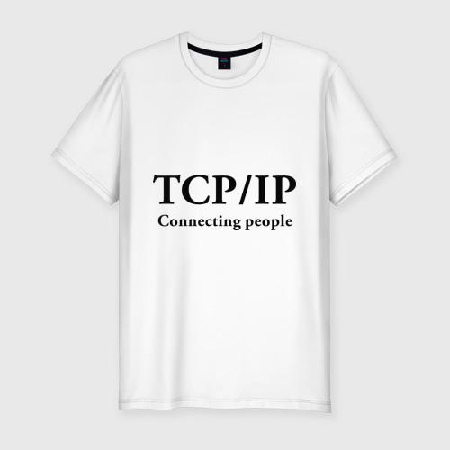 Мужская футболка хлопок Slim TCP/IP Connecting people