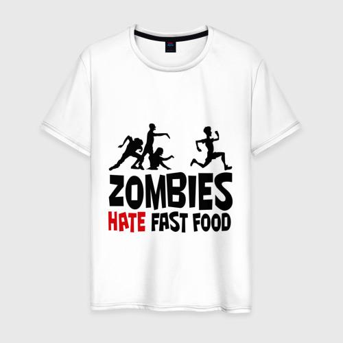 Мужская футболка хлопок Zombies hate fast food