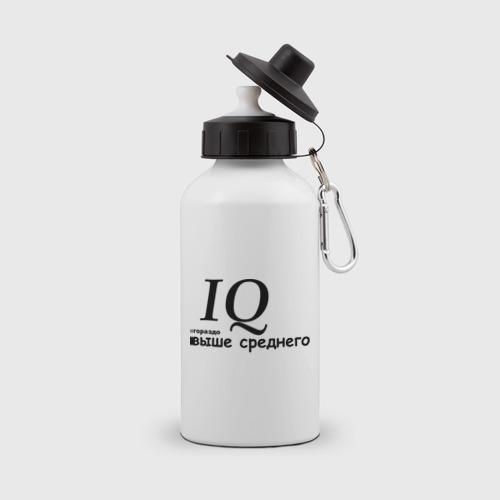 Бутылка спортивная IQ гораздо выше среднего