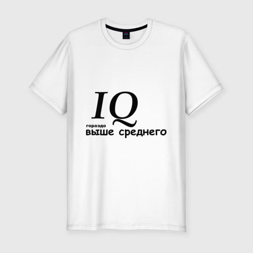 Мужская футболка хлопок Slim IQ гораздо выше среднего