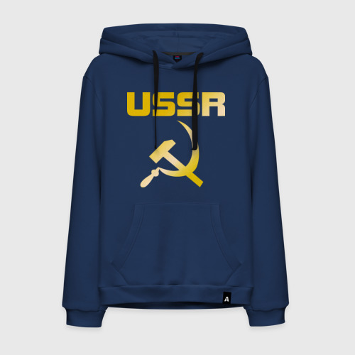 Мужская толстовка хлопок USSR (4)