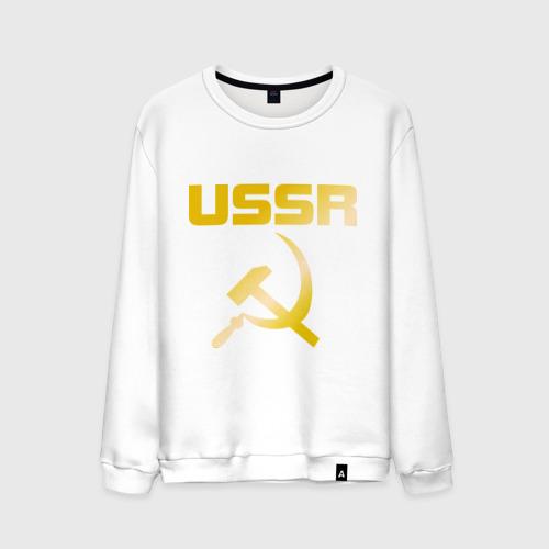 Мужской свитшот хлопок USSR (4)
