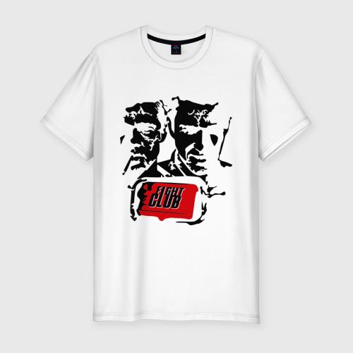 Мужская футболка хлопок Slim Бойцовский Клуб (2)