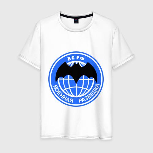 Мужская футболка хлопок В.С. Р.Ф. Военная разведка.