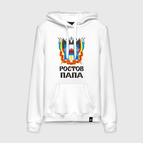 Женская толстовка хлопок Ростов-Папа