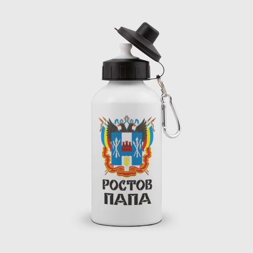 Бутылка спортивная Ростов-Папа