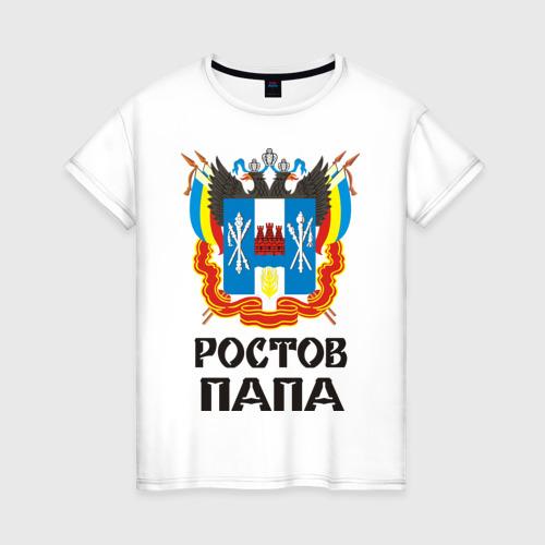 Женская футболка хлопок Ростов-Папа