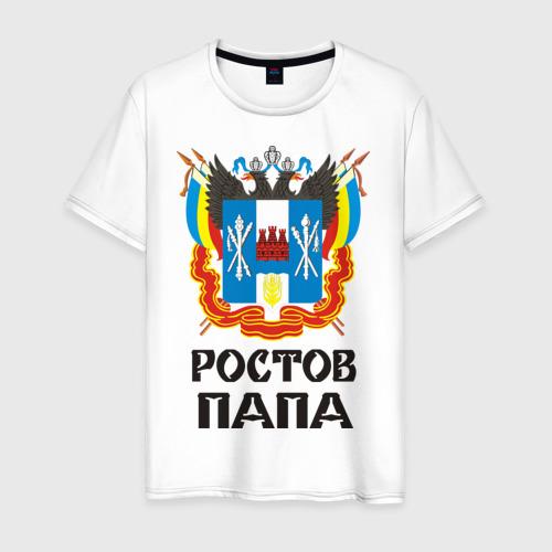 Мужская футболка хлопок Ростов-Папа