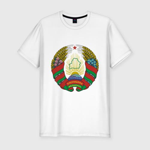 Мужская футболка хлопок Slim Белоруссия герб