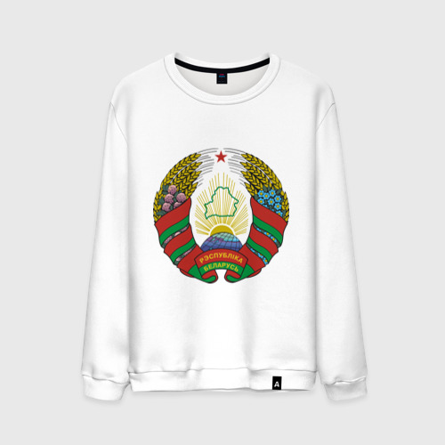 Мужской свитшот хлопок Белоруссия герб