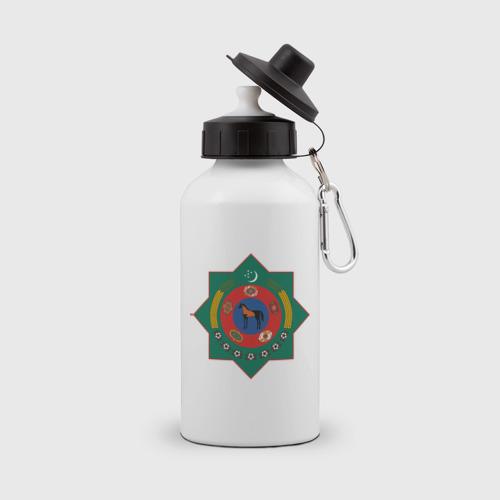 Бутылка спортивная Туркмения герб