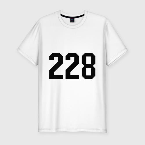 Мужская футболка хлопок Slim 228