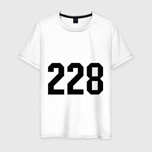 Мужская футболка хлопок 228 (4)