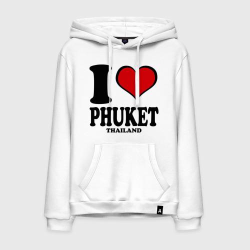 Мужская толстовка хлопок I love Phuket