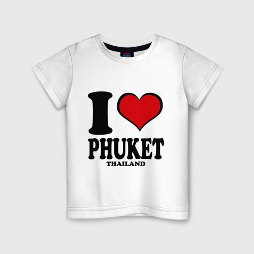 Детская футболка хлопок I love Phuket