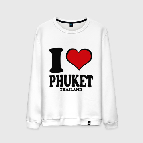 Мужской свитшот хлопок I love Phuket
