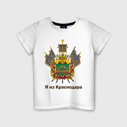 Детская футболка хлопок Краснодар