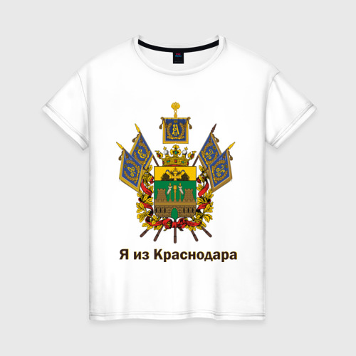 Женская футболка хлопок Краснодар