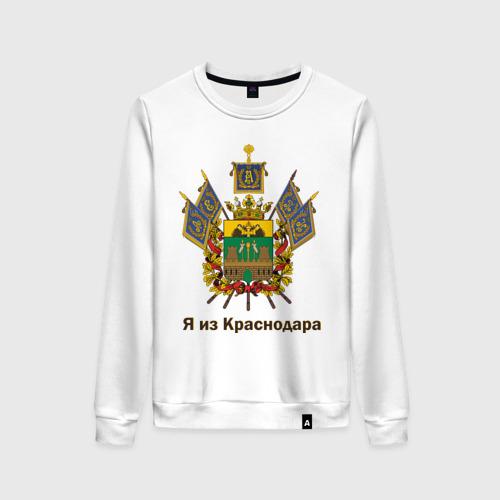 Женский свитшот хлопок Краснодар