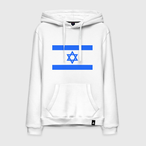 Мужская толстовка хлопок Флаг Израиля