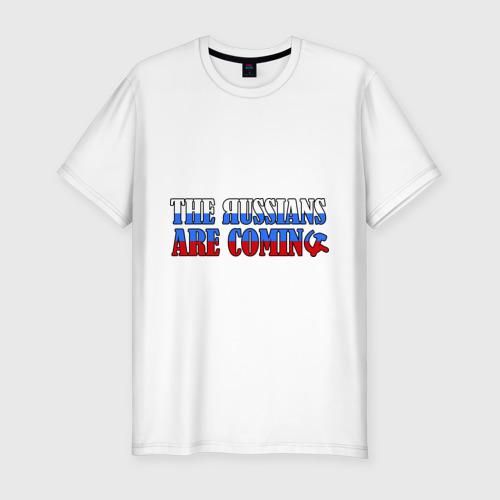Мужская футболка хлопок Slim русские идут