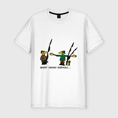 Мужская футболка хлопок Slim Рыбачки