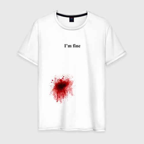 Мужская футболка хлопок Im fine (Я в порядке)
