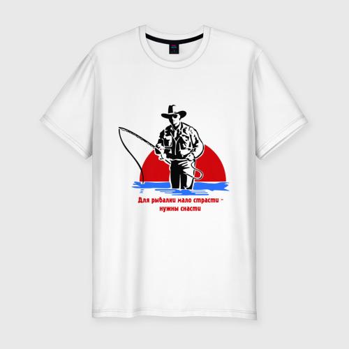 Мужская футболка хлопок Slim Мало страсти