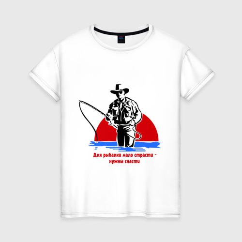 Женская футболка хлопок Мало страсти