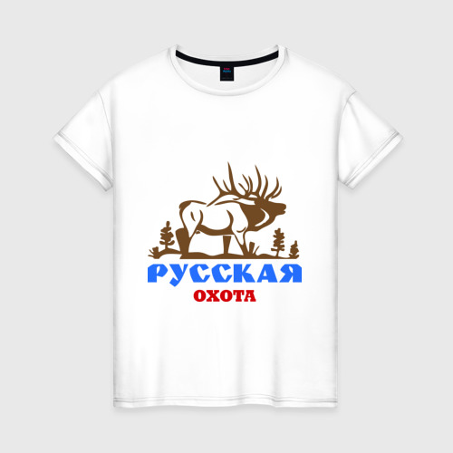 Женская футболка хлопок Охота лось
