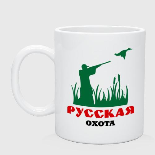 Кружка керамическая Русская охота утки