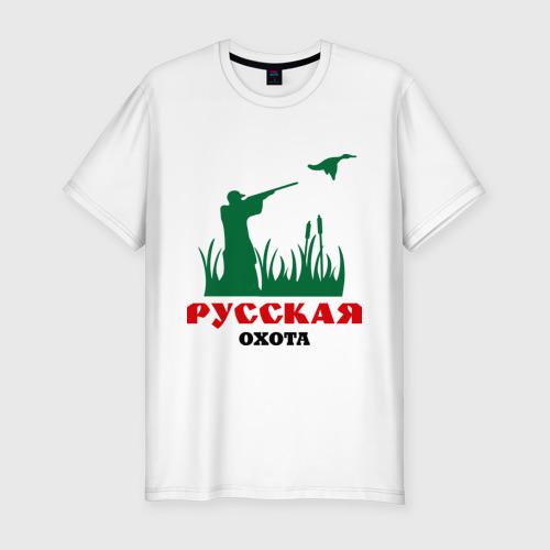 Мужская футболка хлопок Slim Русская охота утки