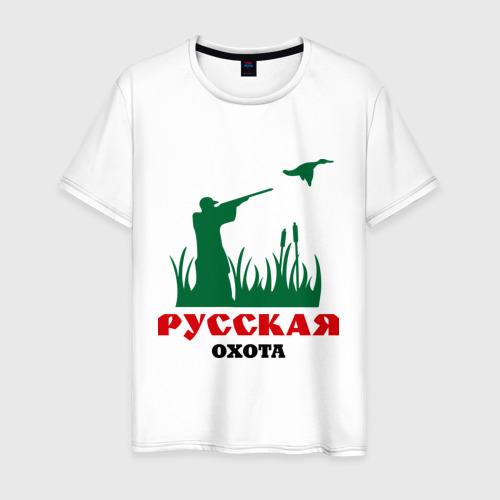 Мужская футболка хлопок Русская охота утки