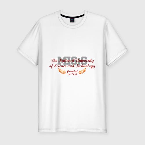 Мужская футболка хлопок Slim МИСиС