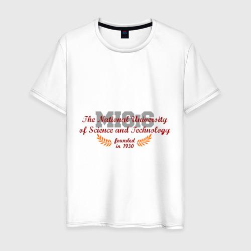 Мужская футболка хлопок МИСиС