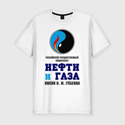 Мужская футболка хлопок Slim РГУ Нефти и Газа