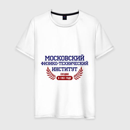 Мужская футболка хлопок МФТИ рус