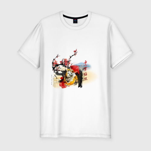 Мужская футболка хлопок Slim Тигр принт
