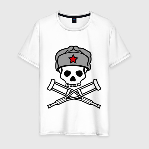Мужская футболка хлопок Jackass (Чудаки) СССР