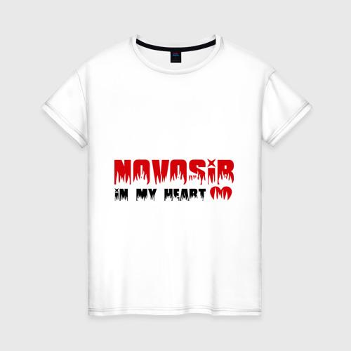 Женская футболка хлопок Novosib in my heart