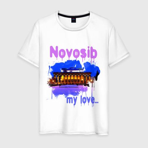 Мужская футболка хлопок Novosib my love