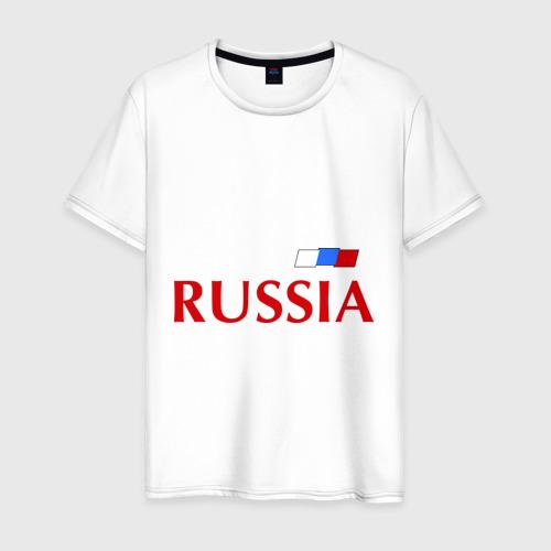 Мужская футболка хлопок Сборная России - Андрей Аршавин 10 (Arshavin)