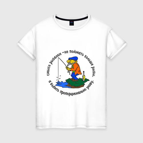 Женская футболка хлопок Смысл рыбалки