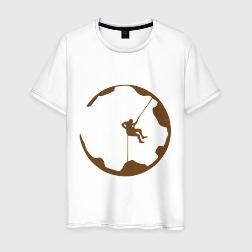 Мужская футболка хлопок Альпинист в земном шаре