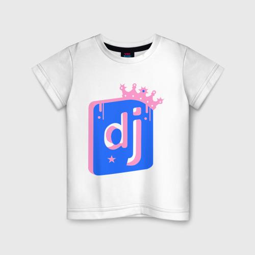 Детская футболка хлопок Король DJ