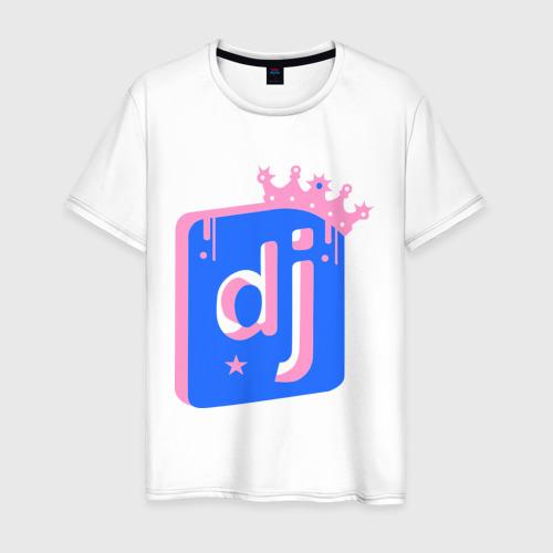 Мужская футболка хлопок Король DJ