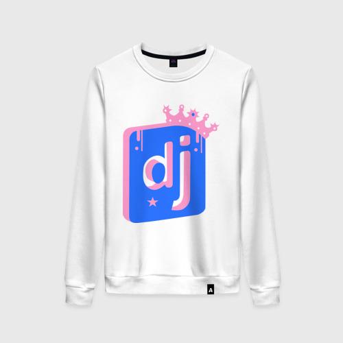 Женский свитшот хлопок Король DJ