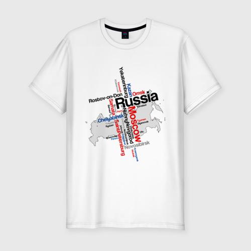 Мужская футболка хлопок Slim Россия (крупнейшие города)