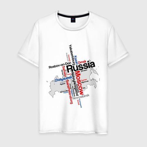 Мужская футболка хлопок Россия (крупнейшие города)
