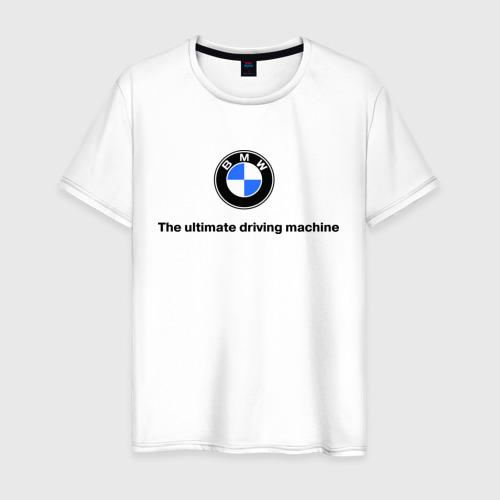 Мужская футболка хлопок The ultimate driving machine